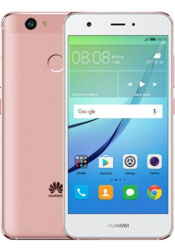Huawei Nova 32GB -gold Rose
